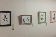 2014年9月の作品展