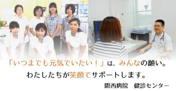 タイトル画改3