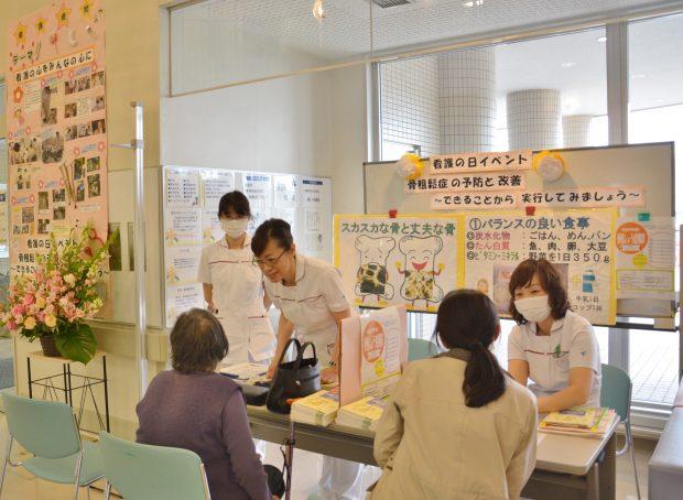 看護の日イベント