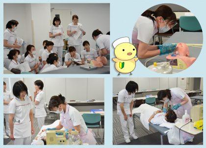 新人看護職研修