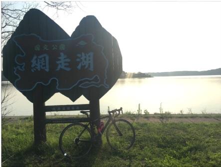 網走湖周辺で合宿してました