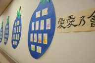 H29年10月のボランティア作品展