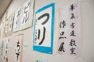 令和元年6月のボランティア作品展
